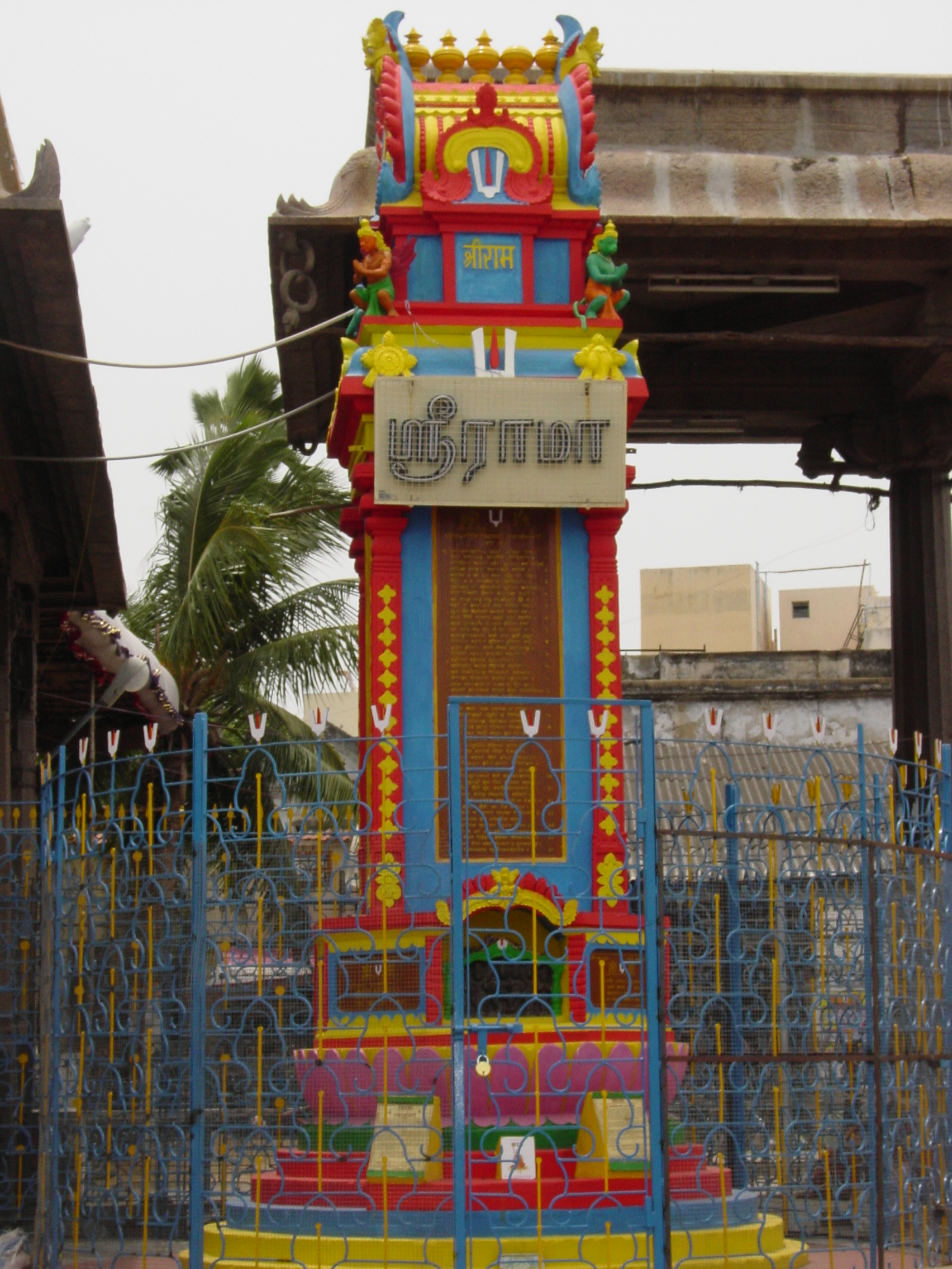 Chennai_colorful_tower
