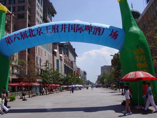 Beijing_wangfujing_enterance