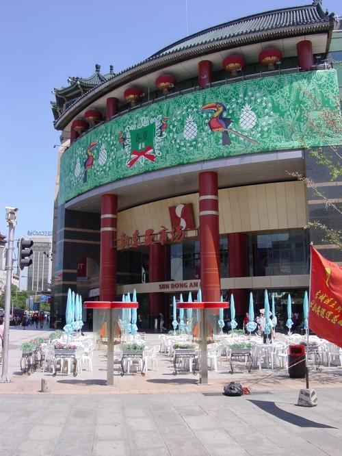 Beijing_wangfujing_store