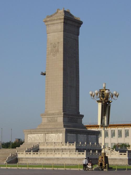 Tiananmen_square_i