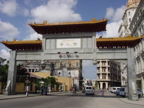 Havana_chinatown_gate