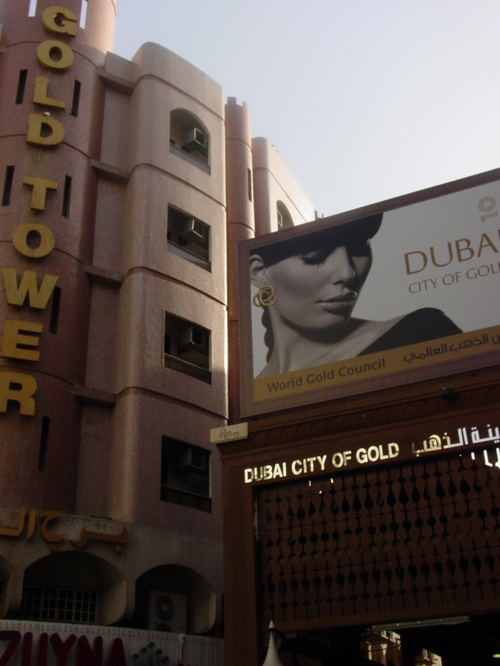 Dubai_gold_souq_enterance