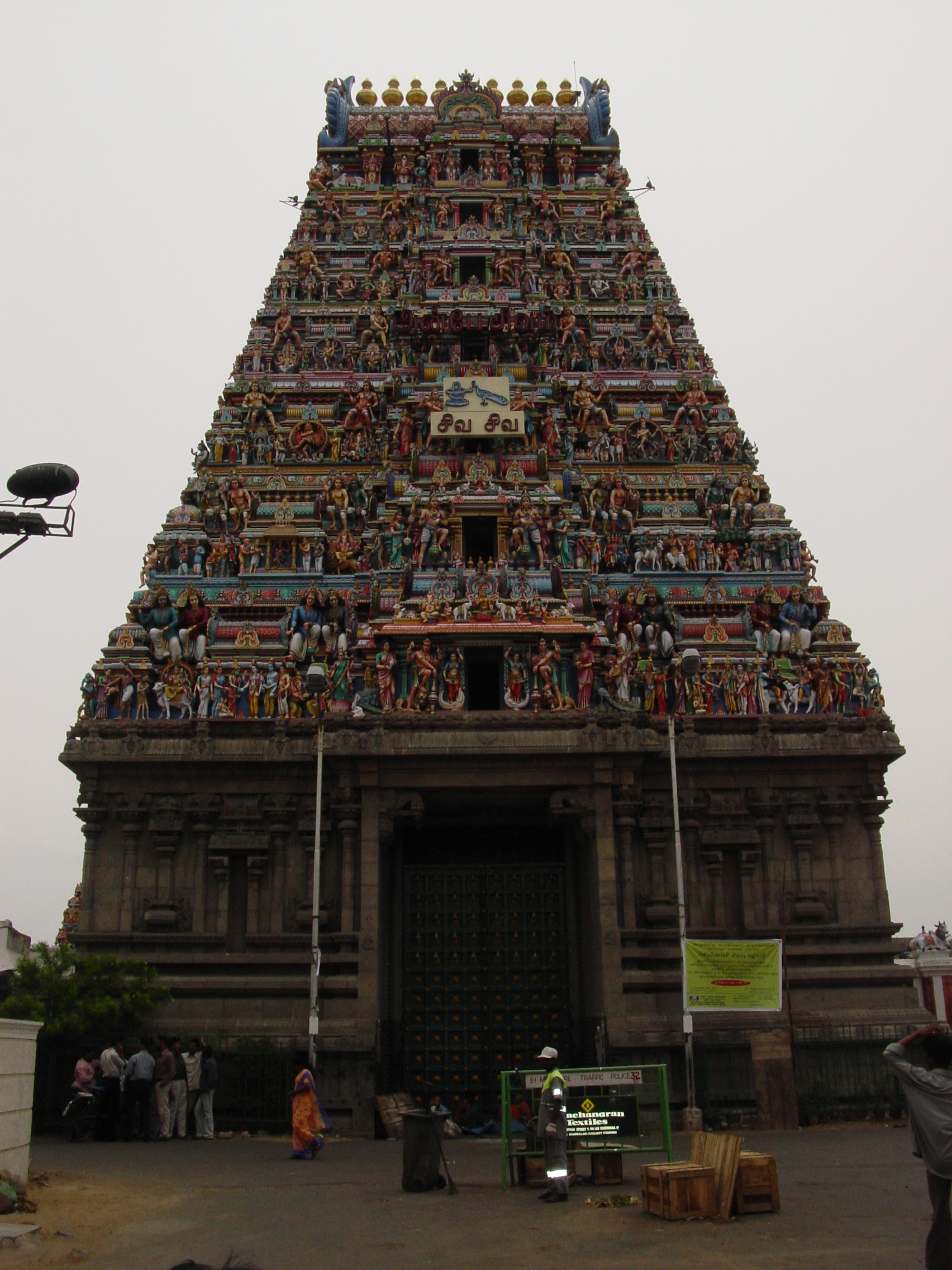 Chennai_ramakrishna_mutt_temple_i