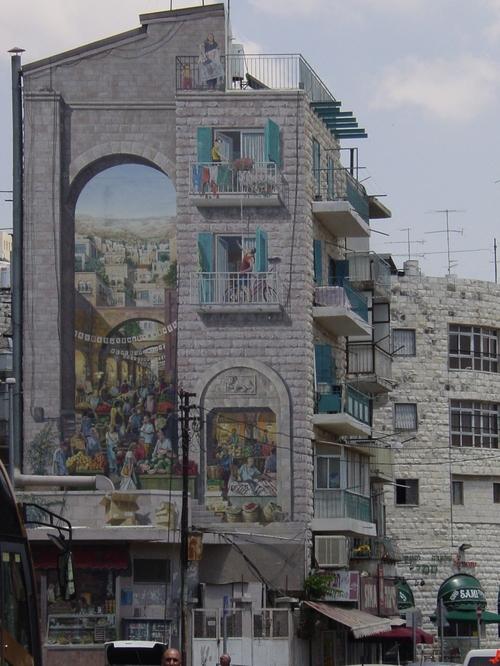 Jerusalem_new_city_painted_house