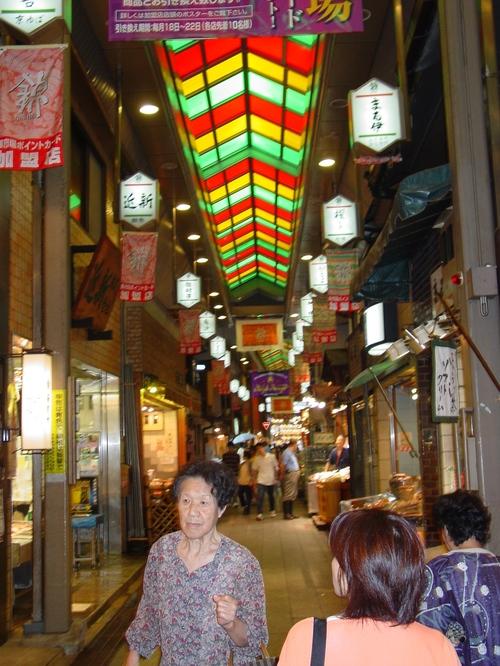 kyoto_nishiki_market_hall