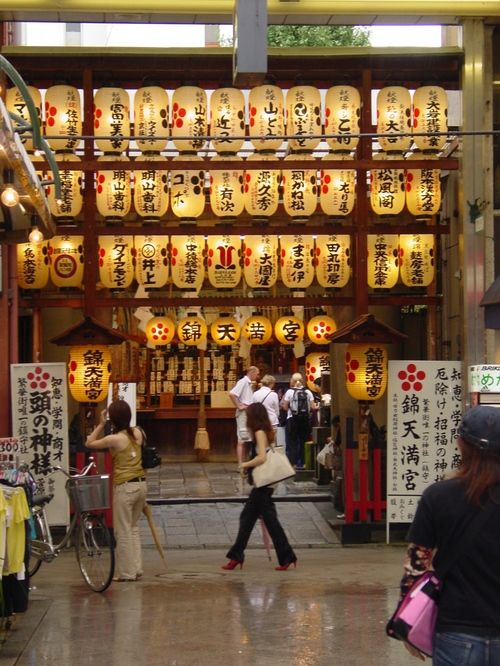 Kyoto_nishiki_market_shop