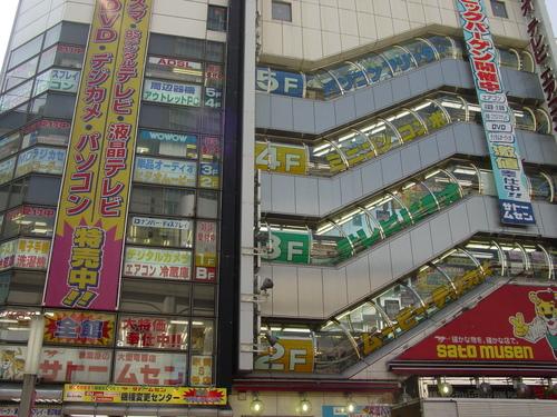 Tokyo_akihabara_electronics_district_i