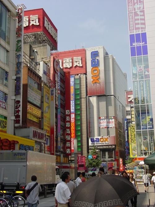 Tokyo_akihabara_electronics_district_ii