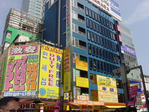 Tokyo_akihabara_electronics_district_iii