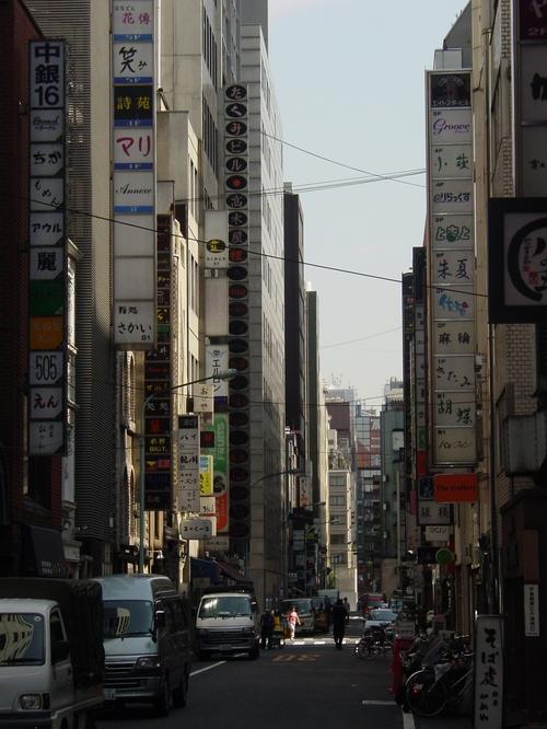 Tokyo_ginzadistrict