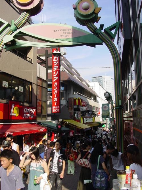 Tokyo_harajuku_i