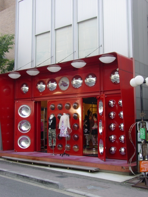 Tokyo_harajuku_ii