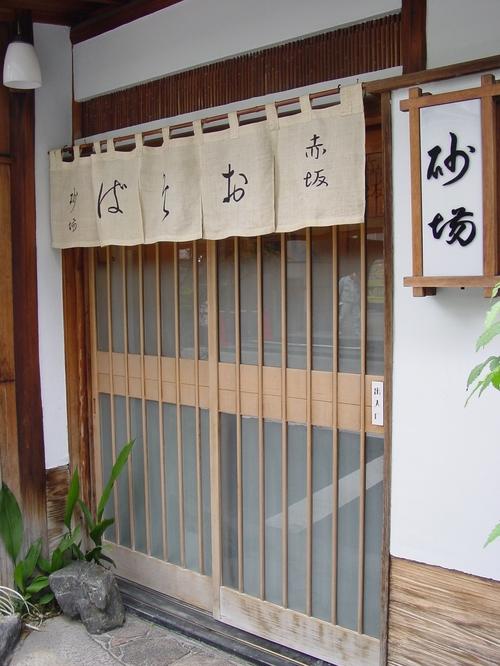 Tokyo_inventors_of_tempura_soba