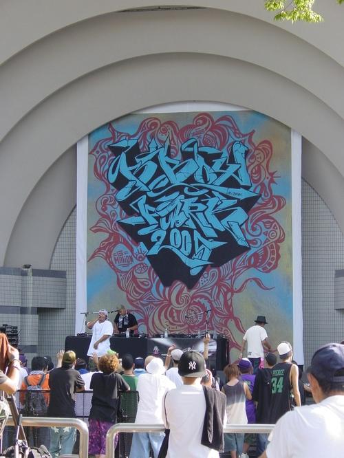 Tokyo_outdoor_concert