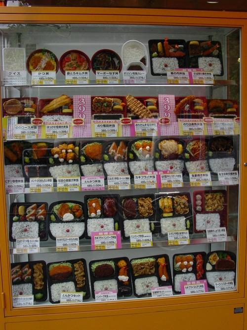 Tokyo_plastic_food