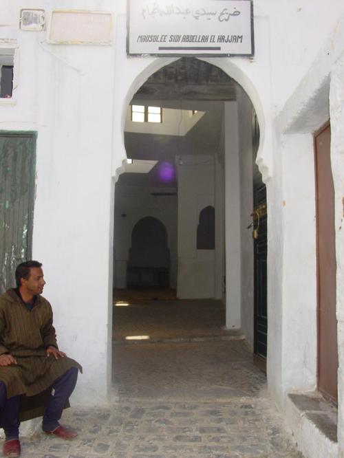 Moulay_idriss_my_guide_mohammed