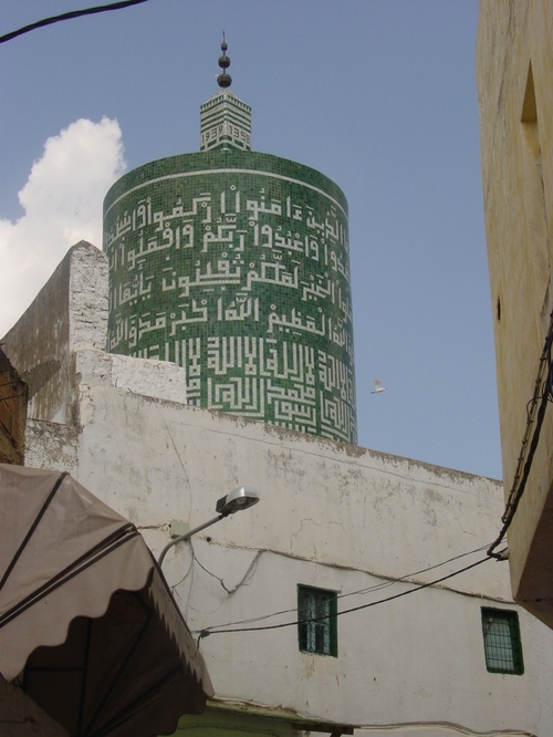 Moulay_idriss_spire
