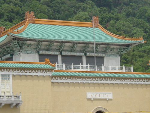 Taipei_national_palace_museum_ii