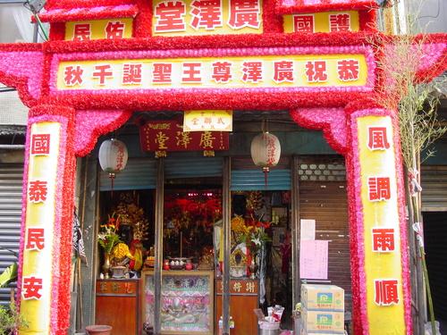 Taipei_storefront