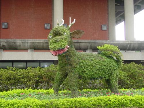 Taipei_sun_yet_sun_memorial_garden