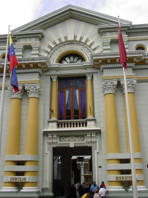 Caracas_museum