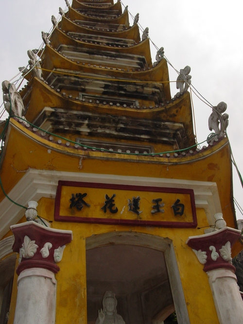 Nimh_binh_pagoda