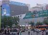 Beijing_cidan