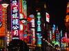 Shanghai_nanjing_road_1